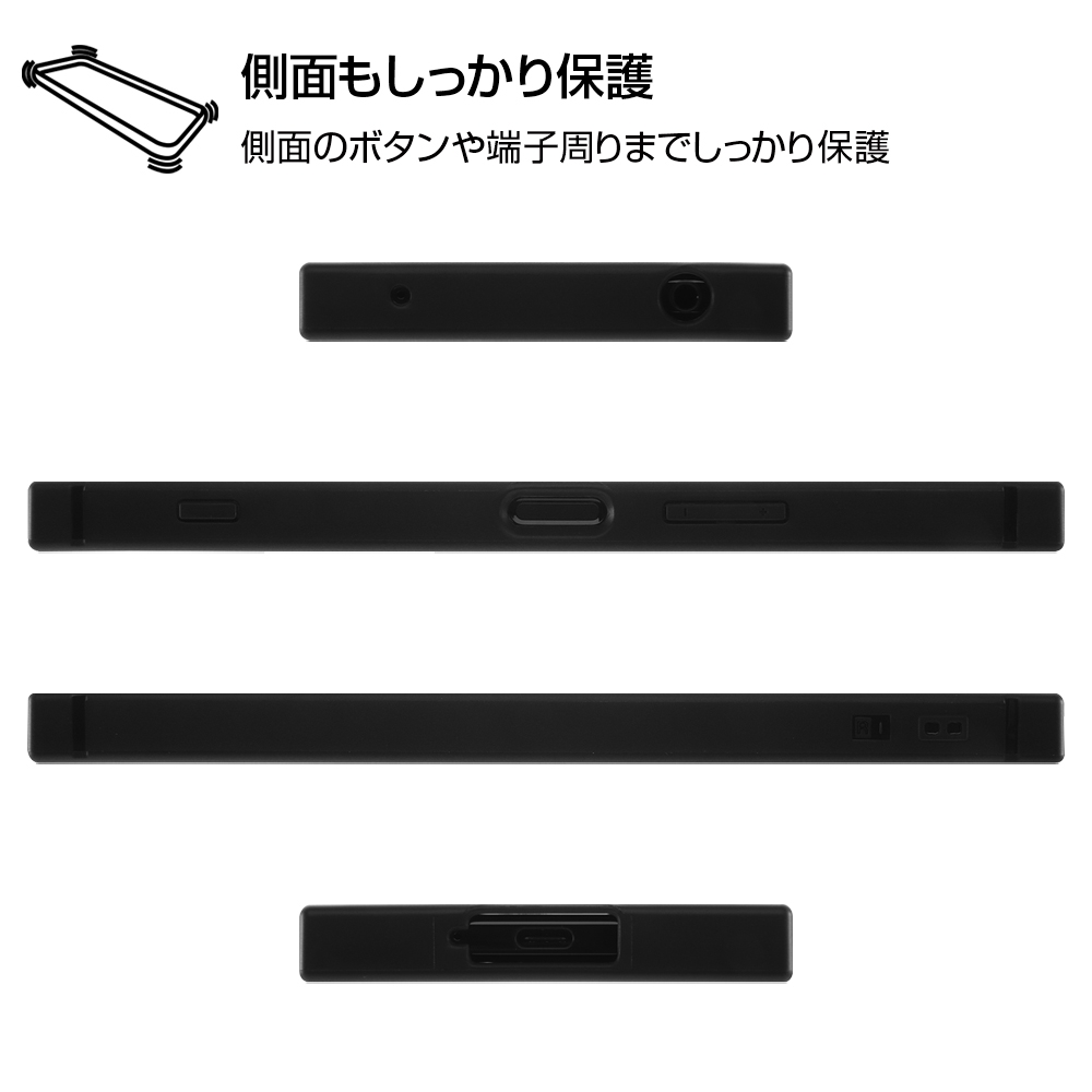 Xperia 1 II /『ディズニーキャラクター』/耐衝撃ハイブリッドケース KAKU/『ミニーマウス/OTONA BLACK』【受注生産】