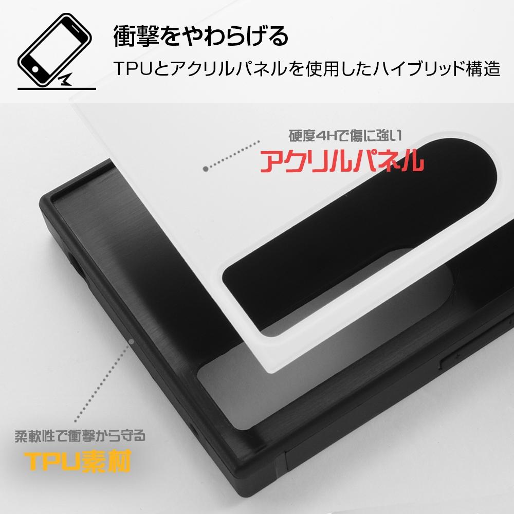Xperia 1 II /『ディズニーキャラクター』/耐衝撃ハイブリッドケース KAKU/『ミニーマウス/OTONA WHITE』【受注生産】