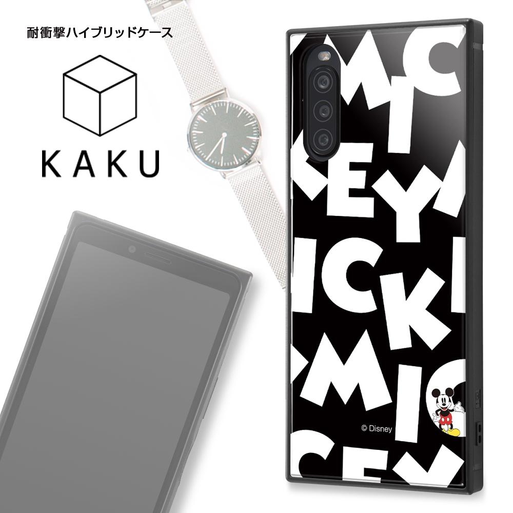 Xperia 10 II /『ディズニーキャラクター』/耐衝撃ハイブリッドケース KAKU/『ミッキーマウス/I AM』【受注生産】