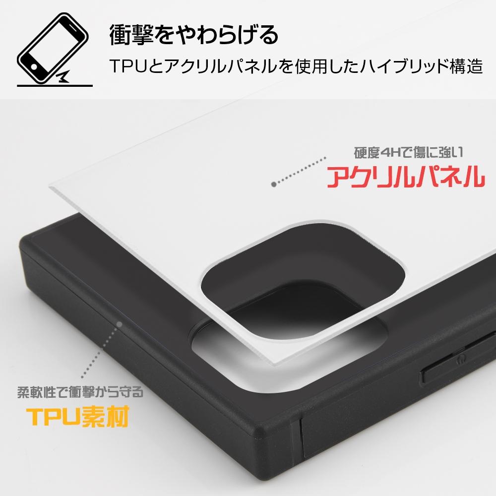 iPhone 11 /『くまのプーさん』/耐衝撃ハイブリッドケース KAKU /『くまのプーさん/ナチュラル』【受注生産】