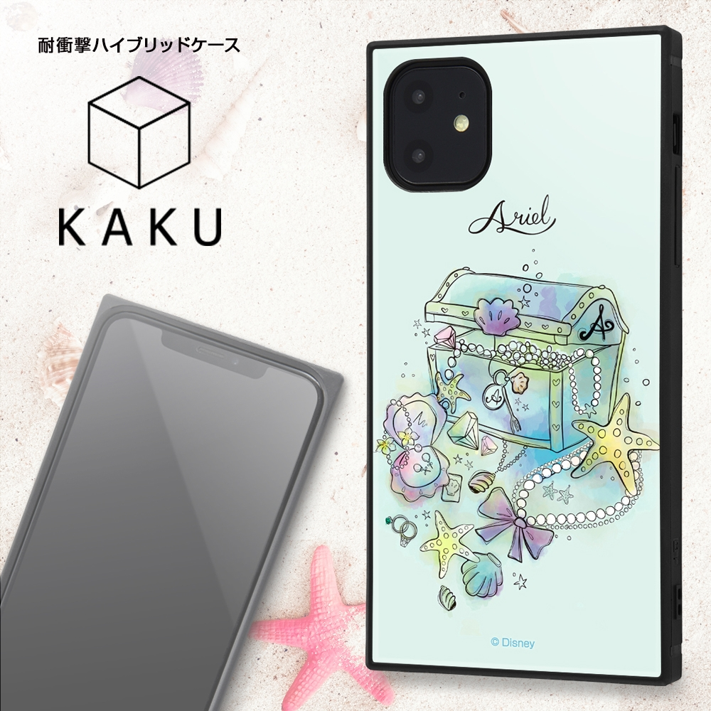 iPhone 11 /『ディズニーキャラクター OTONA』/耐衝撃ハイブリッドケース KAKU /『アリエル/OTONA Princess』【受注生産】