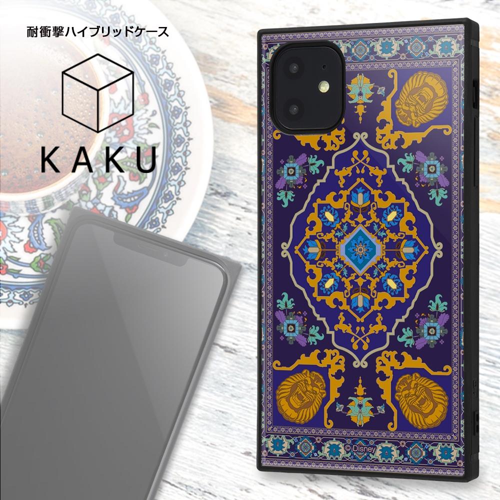iPhone 11 /『アラジン』/耐衝撃ハイブリッドケース KAKU /『アラジン/世界最強の魔人』【受注生産】