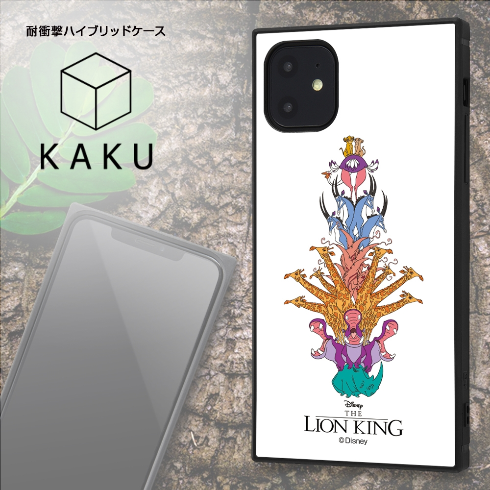 iPhone 11 /『ライオン・キング』/耐衝撃ハイブリッドケース KAKU /『ライオン・キング/アニマルツリー』【受注生産】