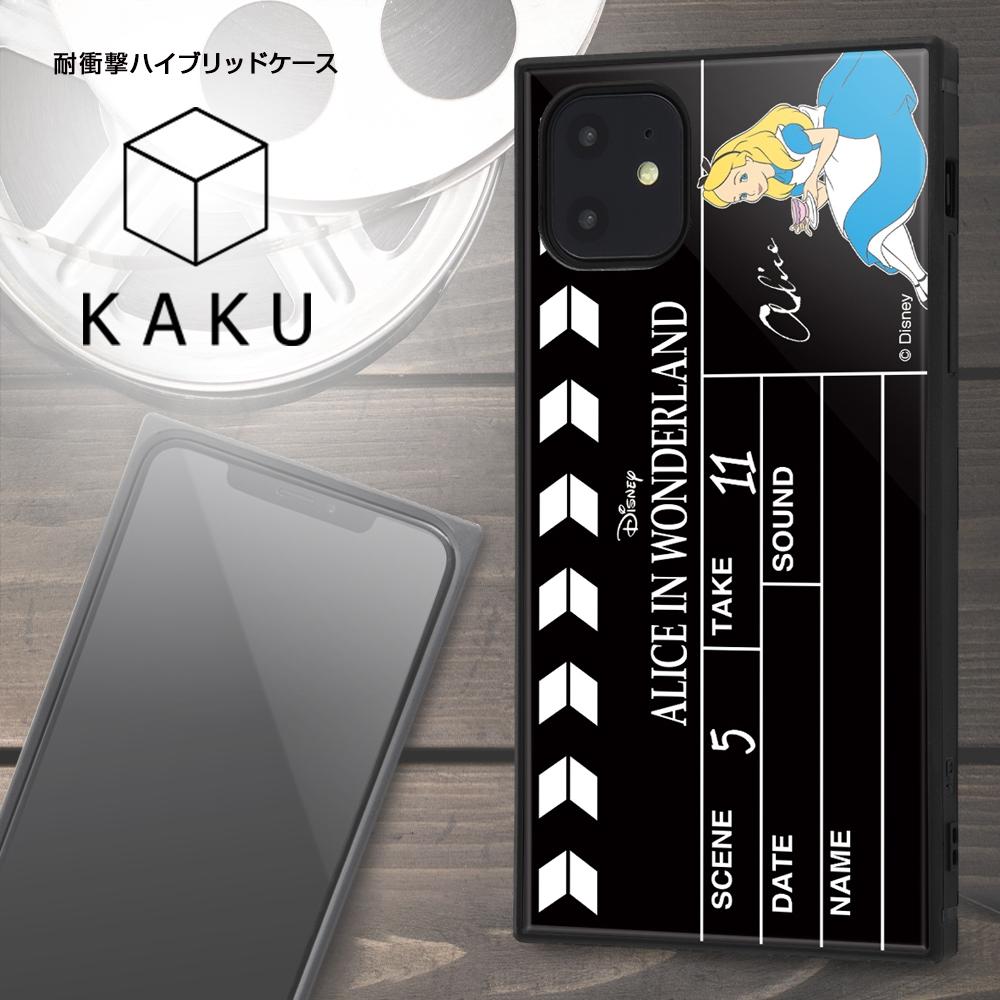 iPhone 11 /『ディズニーキャラクター』/耐衝撃ハイブリッドケース KAKU /『ふしぎの国のアリス/Clapperboard』【受注生産】