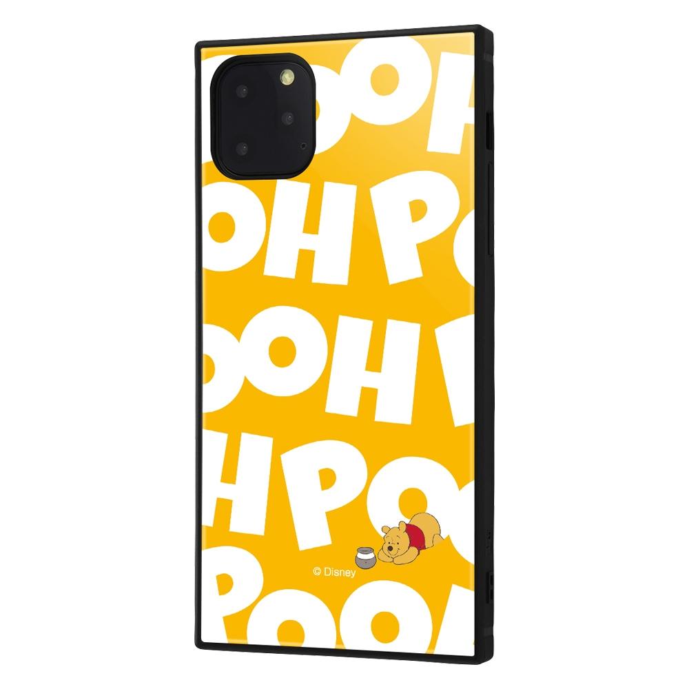 iPhone 11 Pro Max /『くまのプーさん』/耐衝撃ハイブリッドケース KAKU /『くまのプーさん/I AM』【受注生産】