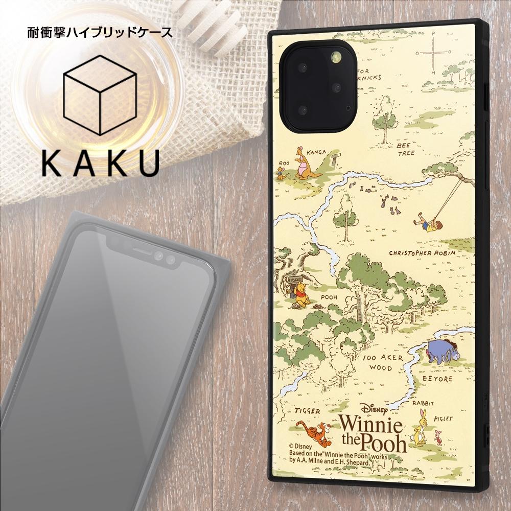 iPhone 11 Pro Max /『くまのプーさん』/耐衝撃ハイブリッドケース KAKU /『くまのプーさん』_33【受注生産】