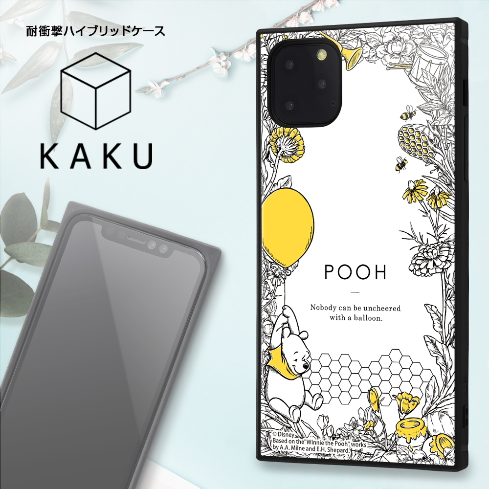 iPhone 11 Pro Max /『くまのプーさん』/耐衝撃ハイブリッドケース KAKU /『くまのプーさん/ボタニカル』_01【受注生産】