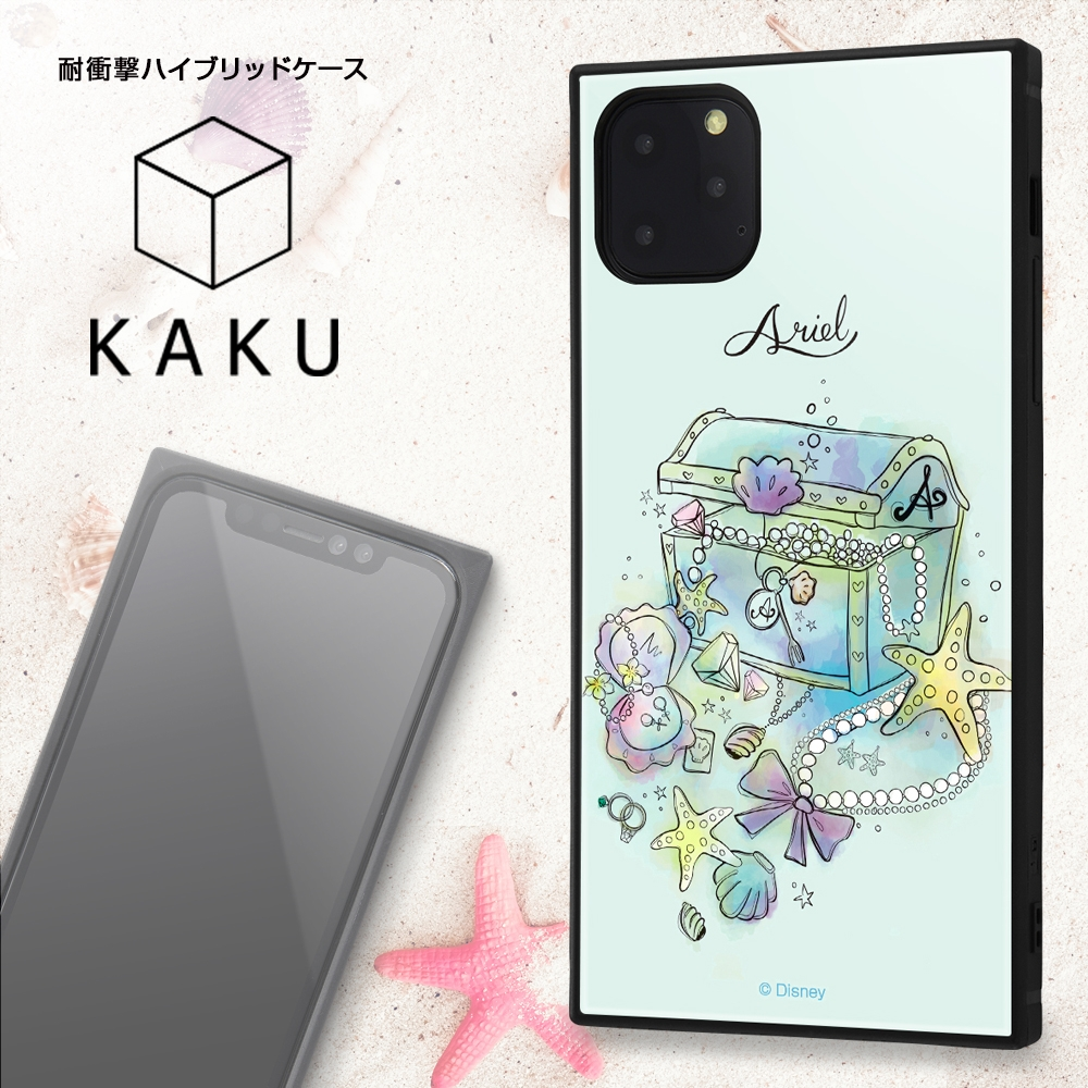 iPhone 11 Pro Max /『ディズニーキャラクター OTONA』/耐衝撃ハイブリッドケース KAKU /『オーロラ/OTONA Princess』【受注生産】