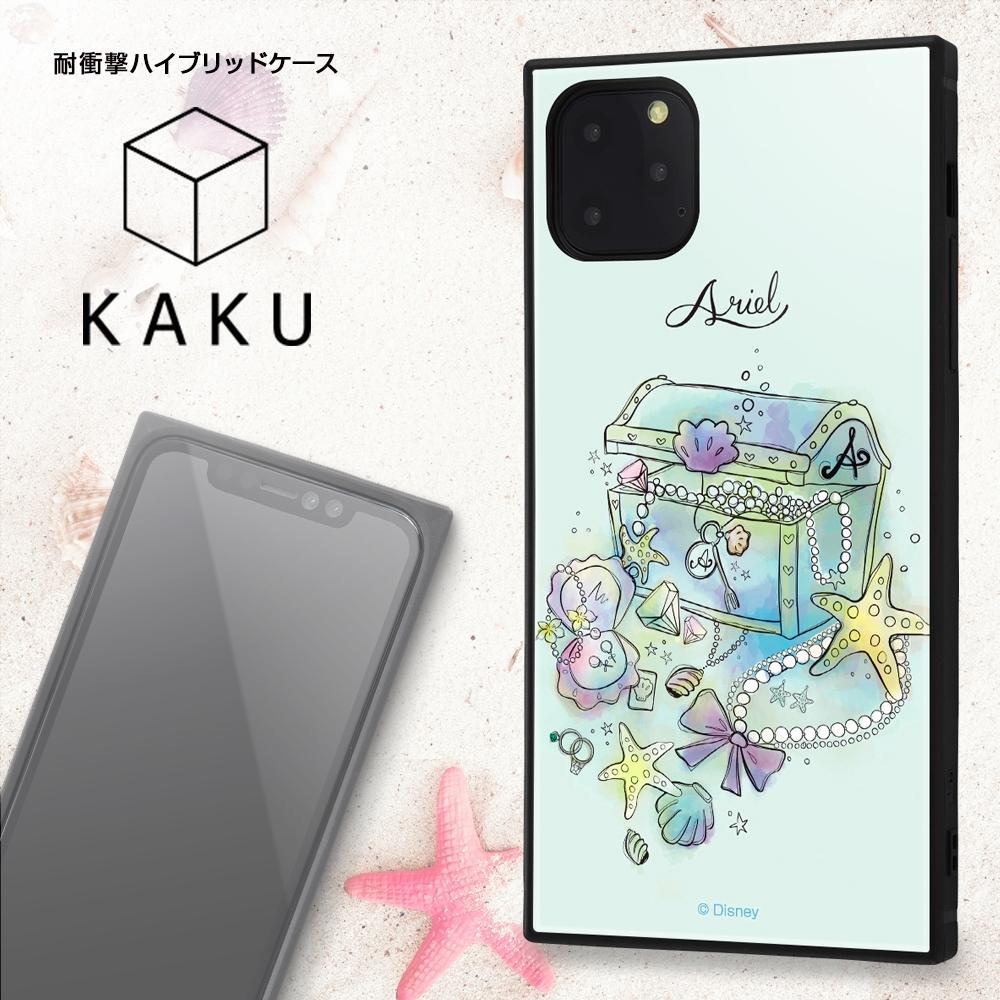 iPhone 11 Pro Max /『ディズニーキャラクター OTONA』/耐衝撃ハイブリッドケース KAKU /『ラプンツェル/OTONA Princess』【受注生産】