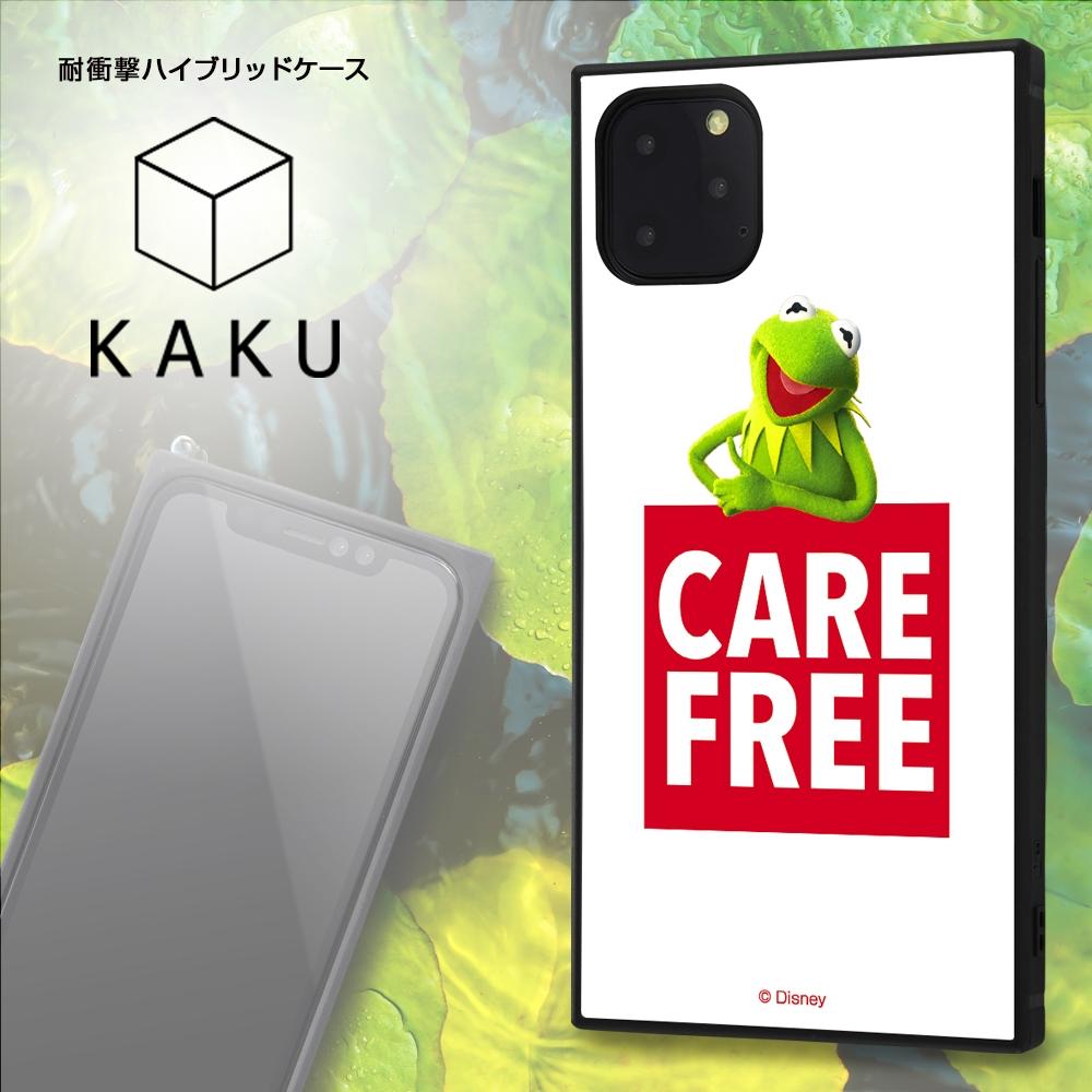 iPhone 11 Pro Max /『マペッツ』/耐衝撃ハイブリッドケース KAKU /『カーミット/Care free』_3【受注生産】