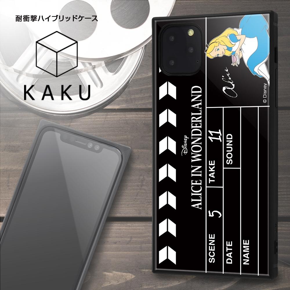 iPhone 11 Pro Max /『ディズニーキャラクター』/耐衝撃ハイブリッドケース KAKU /『ふしぎの国のアリス/Clapperboard』【受注生産】