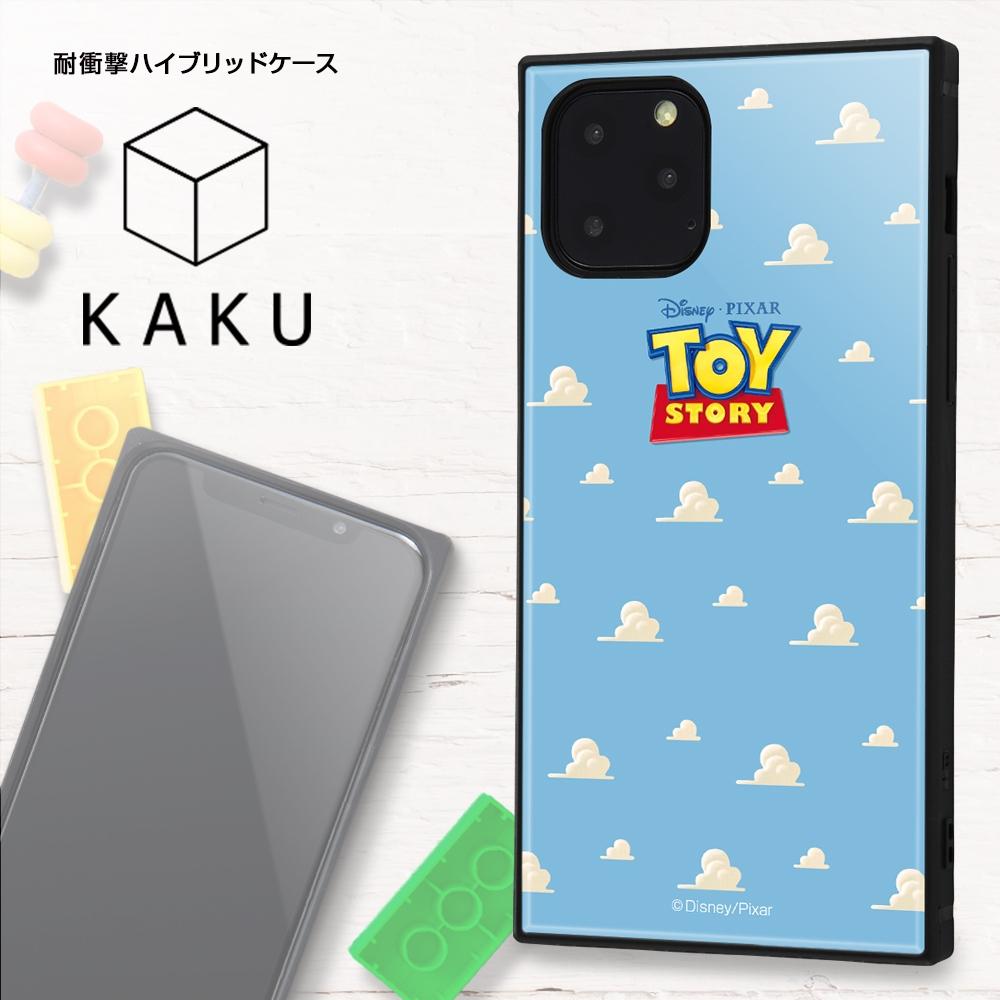 iPhone 11 Pro /『トイ・ストーリー』/耐衝撃ハイブリッドケース KAKU /『トイ・ストーリー』_24【受注生産】