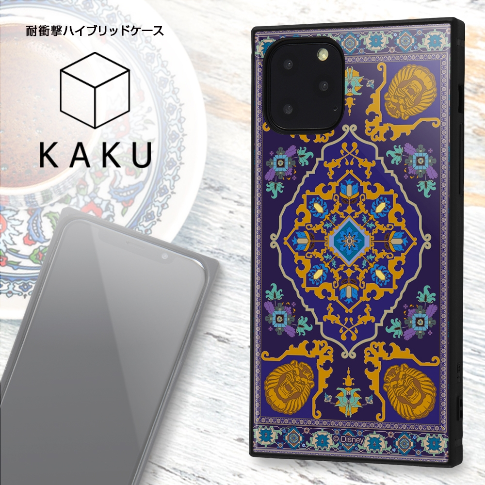 iPhone 11 Pro /『アラジン』/耐衝撃ハイブリッドケース KAKU /『アラジン/世界最強の魔人』【受注生産】