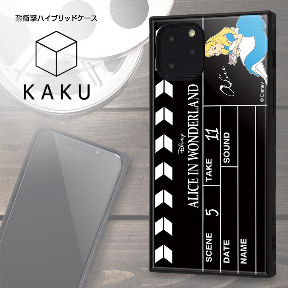 iPhone 11 Pro /『ディズニーキャラクター』/耐衝撃ハイブリッドケース KAKU /『ふしぎの国のアリス/Clapperboard』【受注生産】