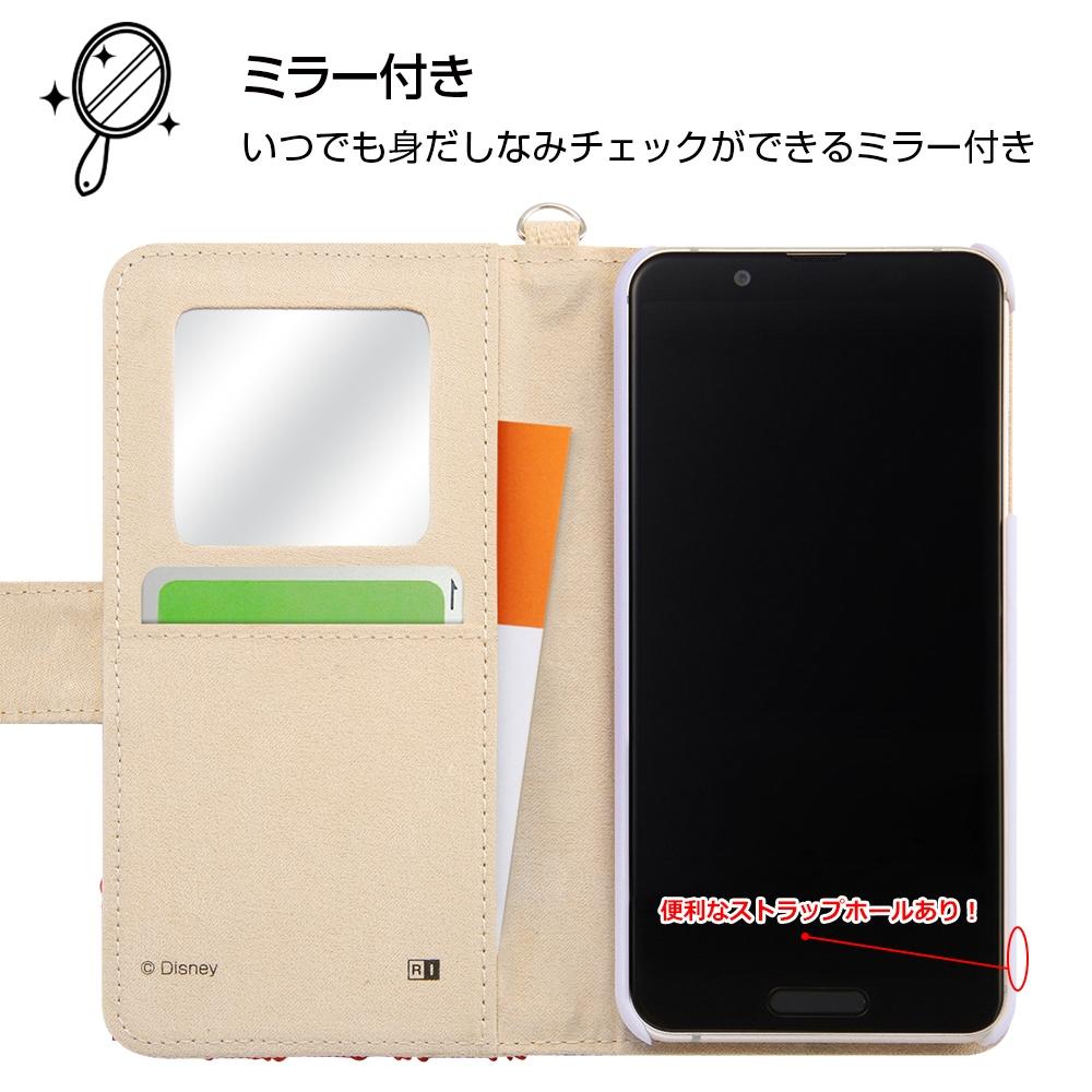 AQUOS sense3/AQUOS sense3 lite/Android One S7 『ディズニーキャラクター』/手帳型ケース サガラ刺繍/ミニー