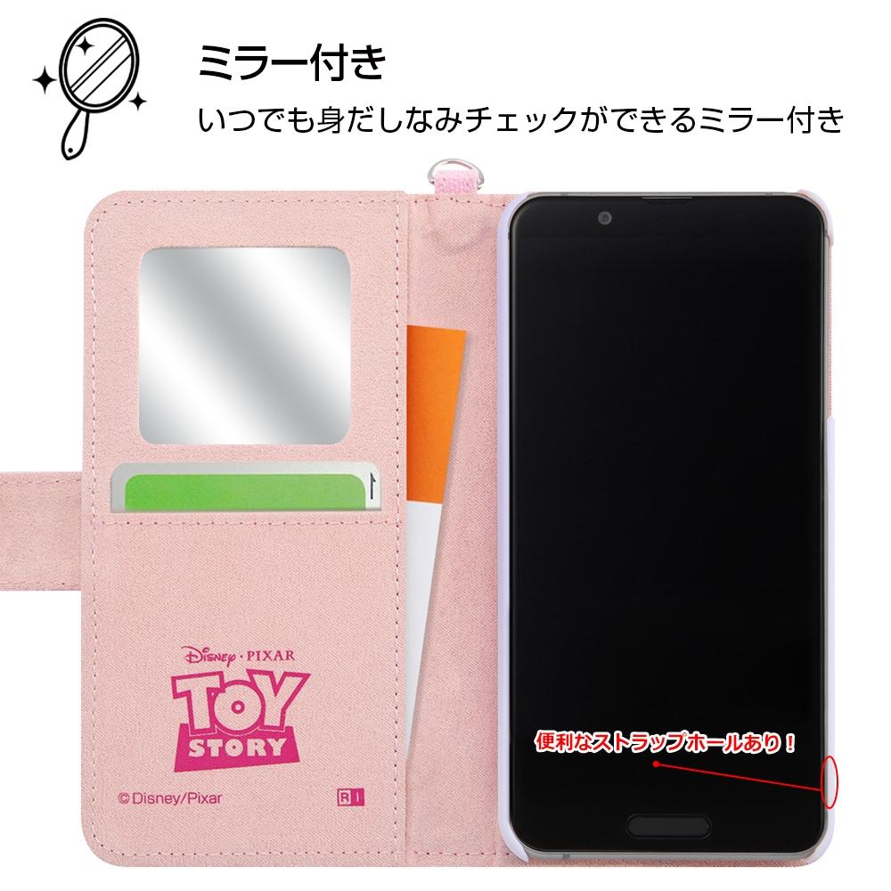 AQUOS sense3/AQUOS sense3 lite/Android One S7 『ディズニーキャラクター』/手帳型ケース サガラ刺繍/『トイ・ストーリー/ロッツォ』