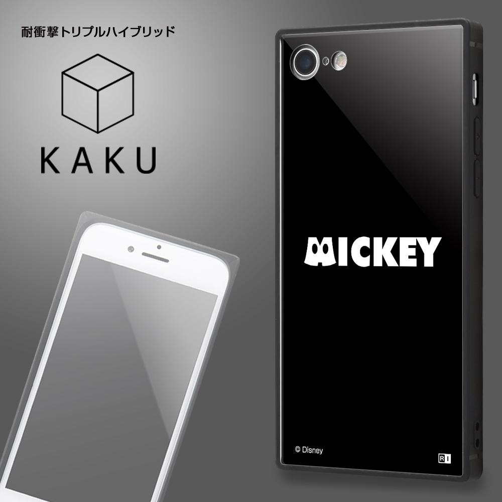 iPhone SE(第2世代)/8/ 7 /ディズニーキャラクター/耐衝撃ケース KAKU トリプルハイブリッド/『ミッキーマウス/S collection』【受注生産】