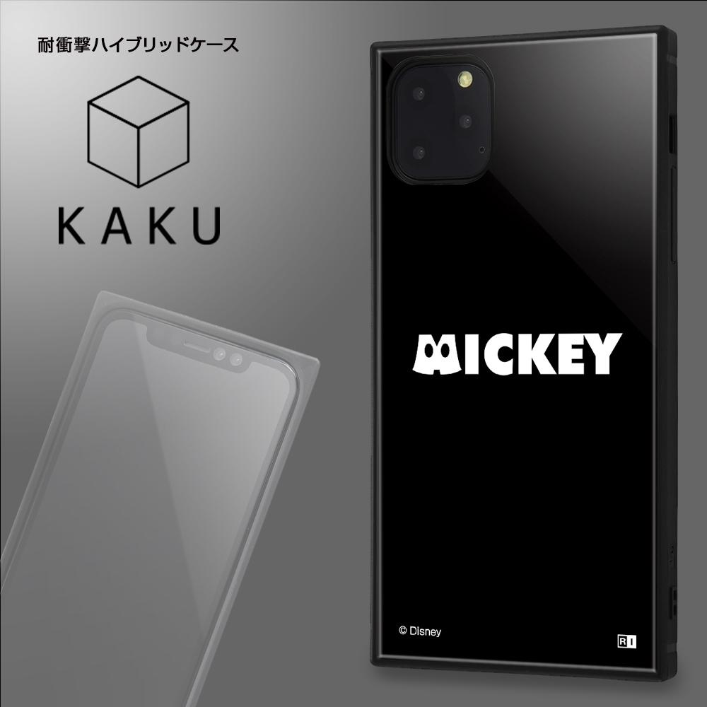 iPhone 11 Pro Max /ディズニーキャラクター/耐衝撃ハイブリッドケース KAKU/『ミッキーマウス/S collection』【受注生産】