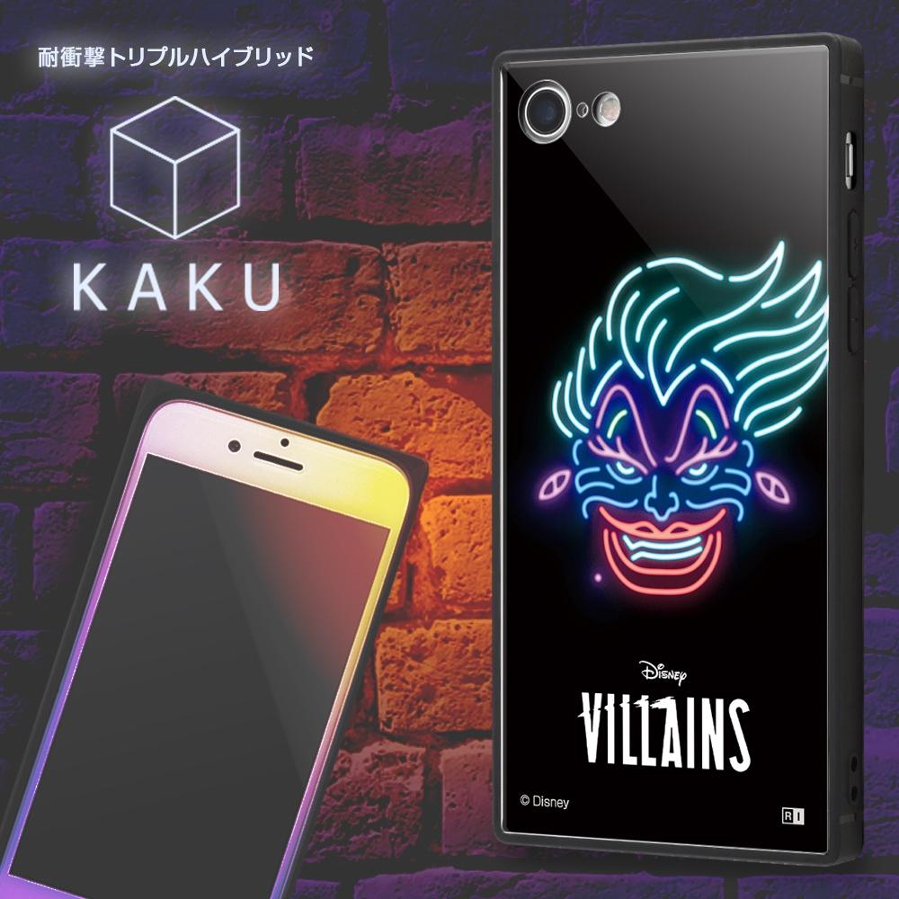 iPhone SE(第2世代)/8/ 7 /『ディズニーキャラクター』/耐衝撃ケース KAKU トリプルハイブリッド/『アースラ/ネオンサイン』【受注生産】
