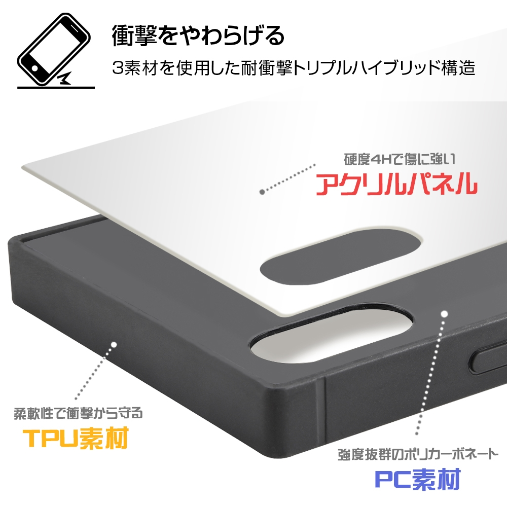 iPhone XS / X /『ディズニーキャラクター』/耐衝撃ケース KAKU トリプルハイブリッド/『ハデス/ネオンサイン』【受注生産】