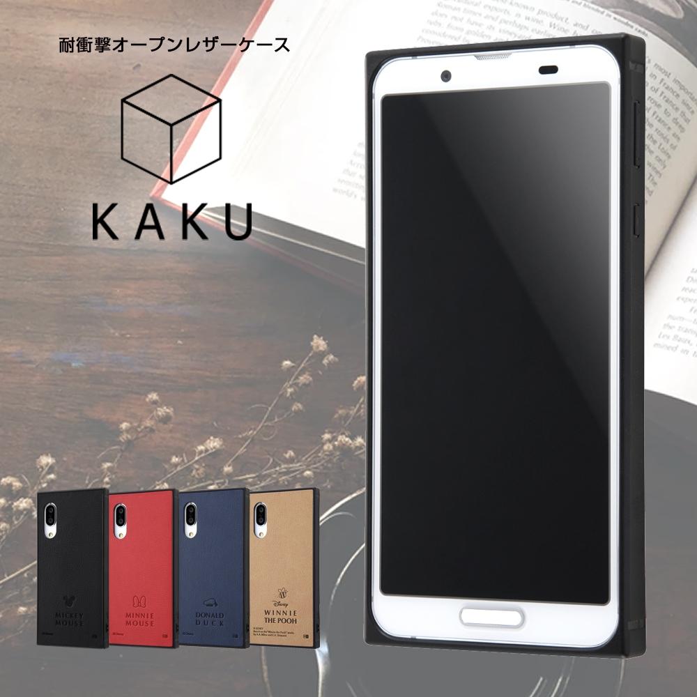 AQUOS sense3/AQUOS sense3 lite/Android One S7 『ディズニーキャラクター』/耐衝撃オープンレザーケース KAKU/ミニー