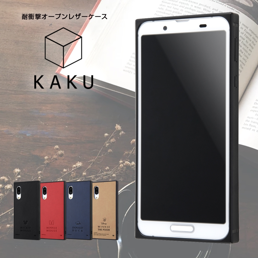 AQUOS sense3/AQUOS sense3 lite/Android One S7 『ディズニーキャラクター』/耐衝撃オープンレザーケース KAKU/ドナルド