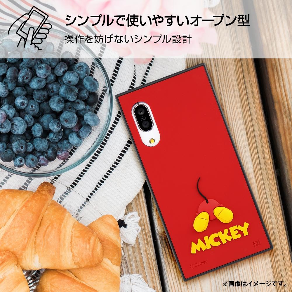 AQUOS sense3/AQUOS sense3 lite/Android One S7 『ディズニーキャラクター』/耐衝撃ハイブリッドケース シリコン KAKU/ミニー