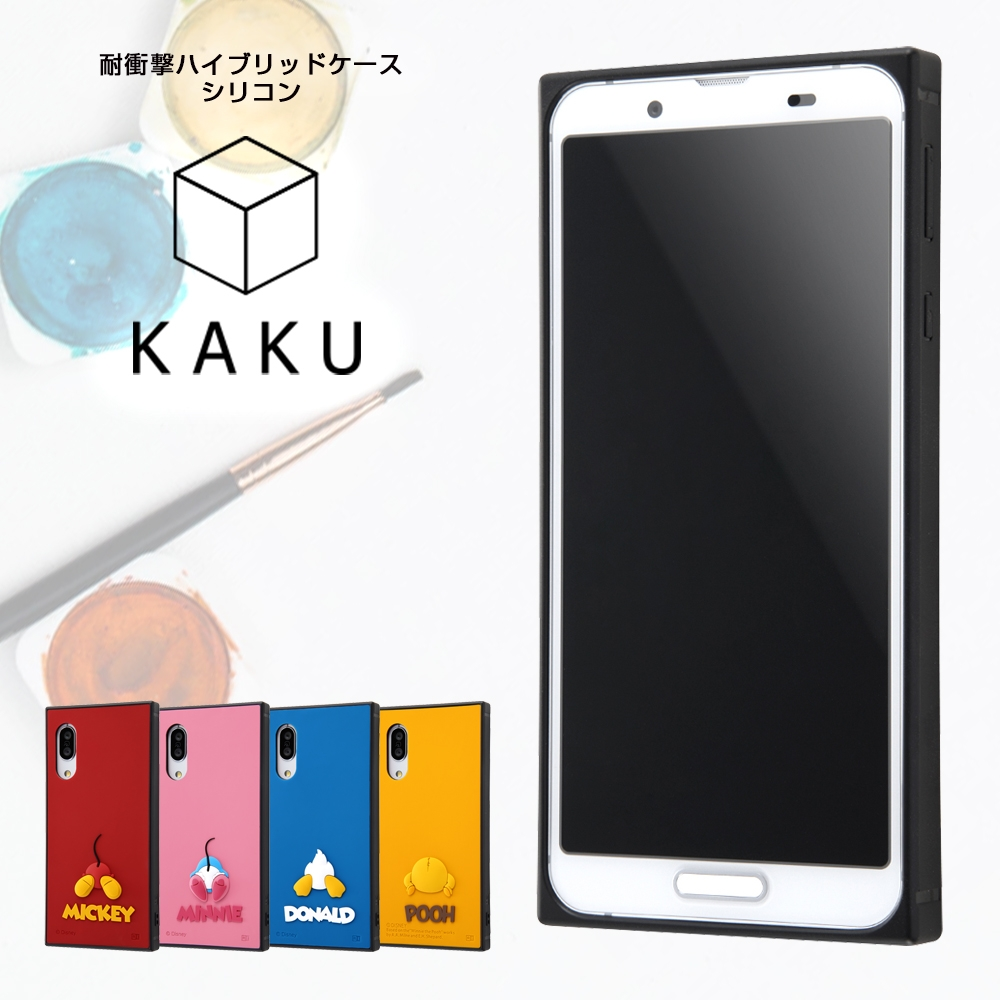 AQUOS sense3/AQUOS sense3 lite/Android One S7 『ディズニーキャラクター』/耐衝撃ハイブリッドケース シリコン KAKU/プー