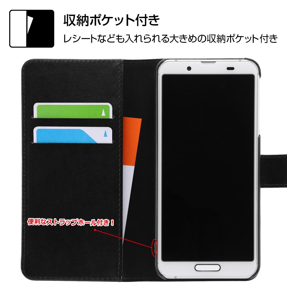 AQUOS sense3/AQUOS sense3 lite/Android One S7 『ディズニーキャラクター』/手帳型アートケース マグネット/デイジー_004
