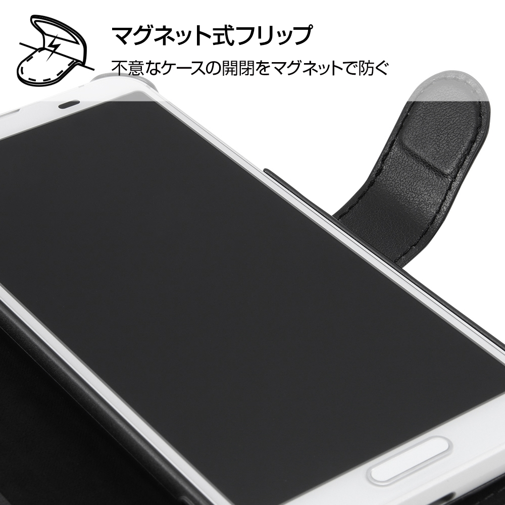 AQUOS sense3/AQUOS sense3 lite/Android One S7 『ディズニーキャラクター』/手帳型アートケース マグネット/くまのプーさん_044
