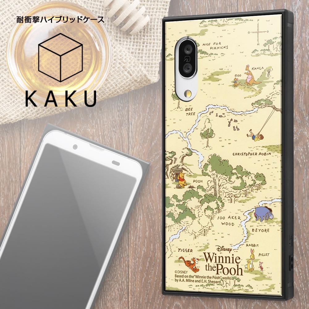 AQUOS sense3/AQUOS sense3 lite/Android One S7 /『ディズニーキャラクター』/耐衝撃ハイブリッドケース KAKU/『くまのプーさん/ボタニカル』_01【受注商品】