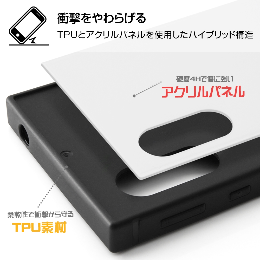 AQUOS sense3/AQUOS sense3 lite/Android One S7 /『ディズニーキャラクター』/耐衝撃ハイブリッドケース KAKU/『チップ&デール/I AM』【受注商品】
