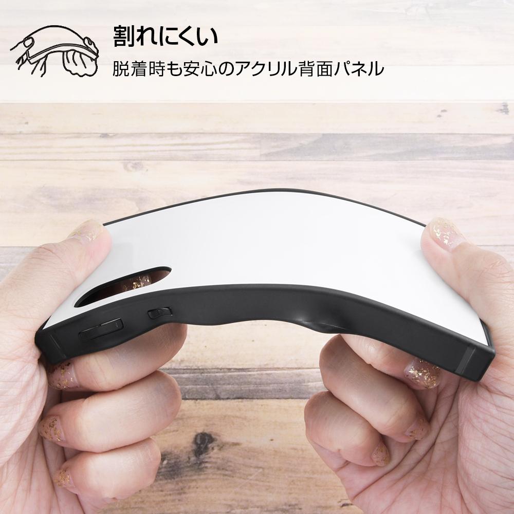 AQUOS sense3/AQUOS sense3 lite/Android One S7 /『ディズニーキャラクター』/耐衝撃ハイブリッドケース KAKU/『ミニーマウス/I AM』【受注商品】