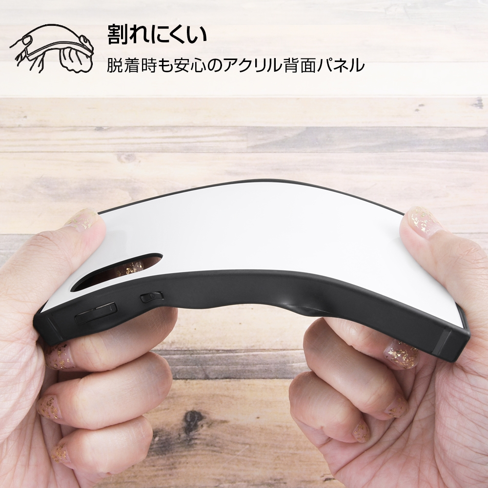 AQUOS sense3/AQUOS sense3 lite/Android One S7 /『ディズニーキャラクター』/耐衝撃ハイブリッドケース KAKU/『ミニーマウス/S collection』【受注商品】