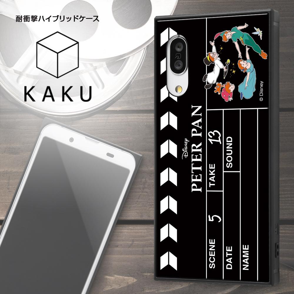 AQUOS sense3/AQUOS sense3 lite/Android One S7 /『ディズニーキャラクター』/耐衝撃ハイブリッドケース KAKU/『ピーター・パン/Clapperboard』【受注商品】