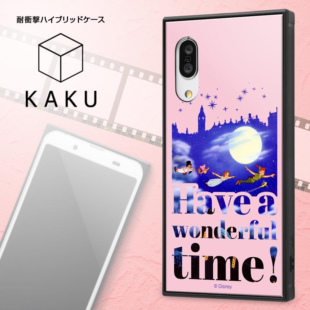 AQUOS sense3/AQUOS sense3 lite/Android One S7 /『ディズニーキャラクター』/耐衝撃ハイブリッドケース KAKU/『ダンボ/Famous scene』【受注生産】