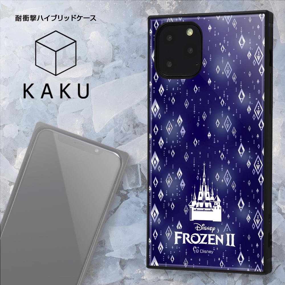 iPhone 11 Pro /『アナと雪の女王』/耐衝撃ハイブリッドケース KAKU『アナと雪の女王/エルサ』_01【受注生産】