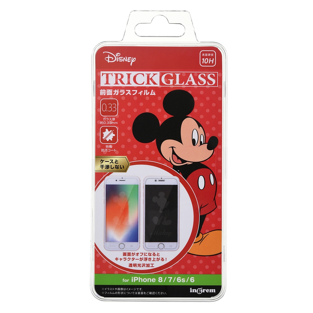 ミッキー iPhone 6/6s/7/8用液晶保護フィルム トリックガラスフィルム 10H