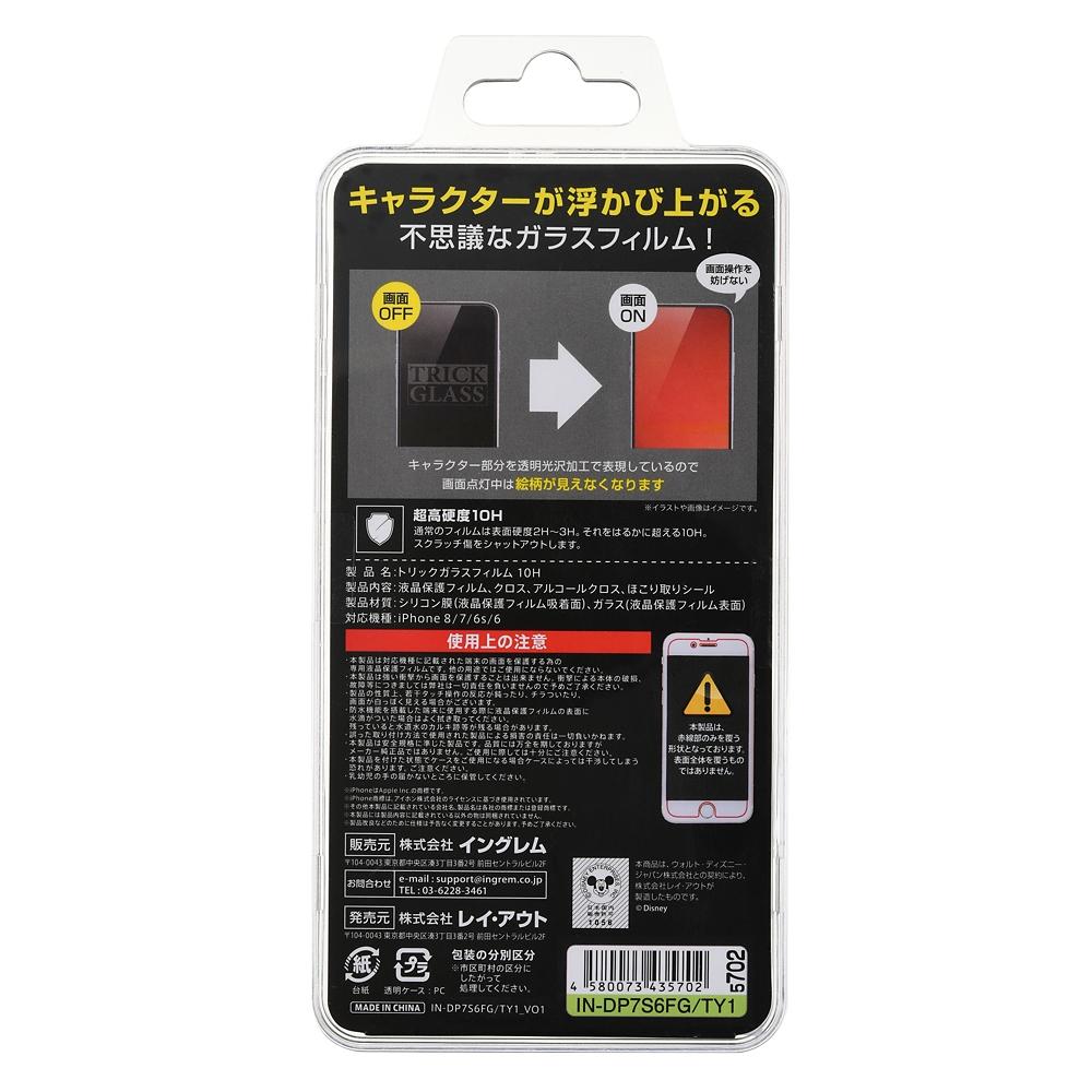 トイ・ストーリー iPhone 6/6s/7/8用液晶保護フィルム トリックガラスフィルム 10H シルエット