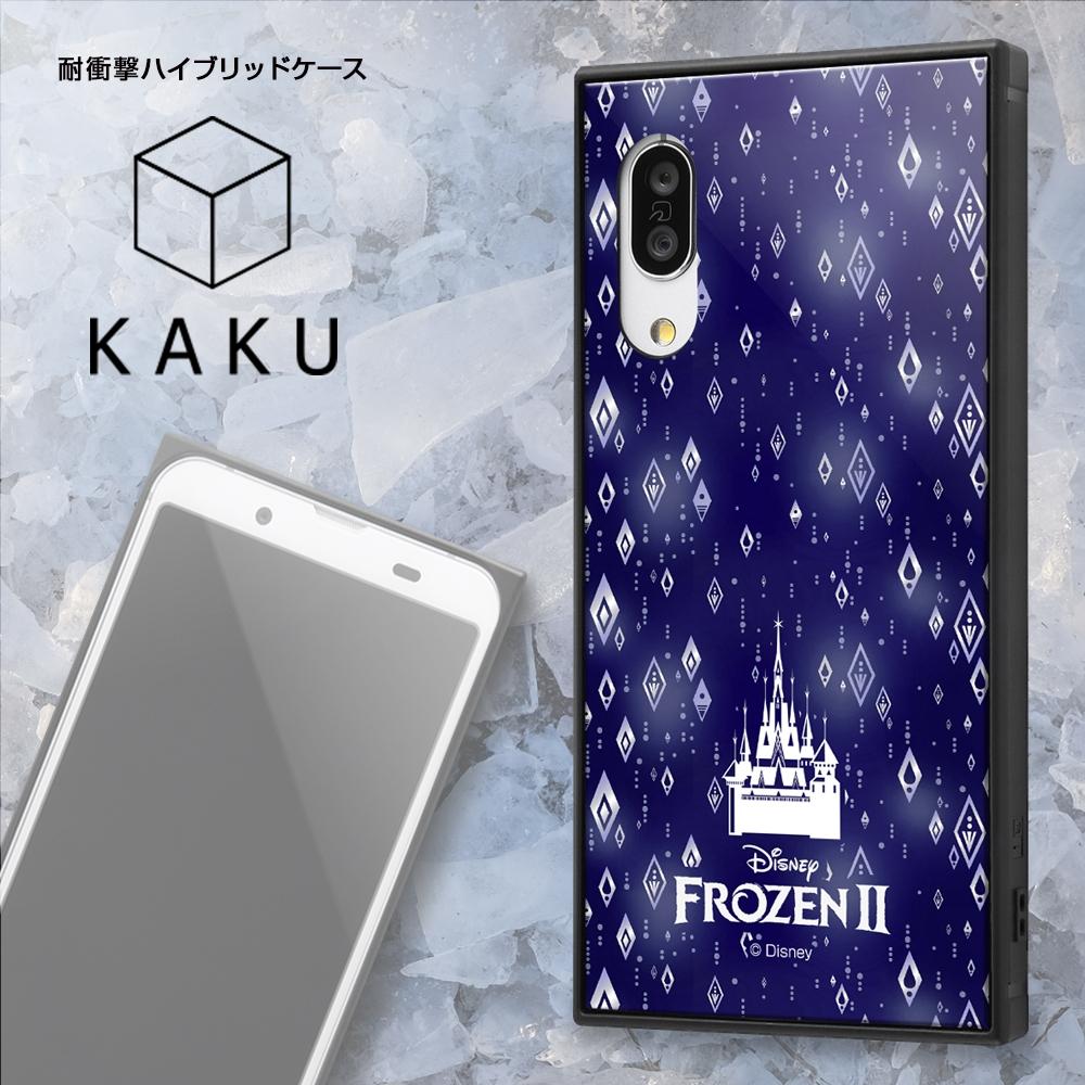AQUOS sense3/AQUOS sense3 lite/Android One S7 /『アナと雪の女王2』/耐衝撃ハイブリッドケース KAKU『アナと雪の女王2/総柄』_01【受注商品】