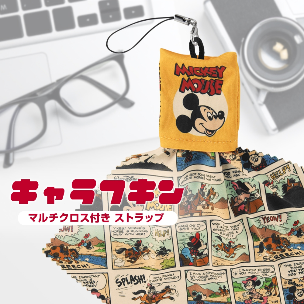 『ディズニーキャラクター』/キャラフキン マルチクロス付きストラップ/ミニー