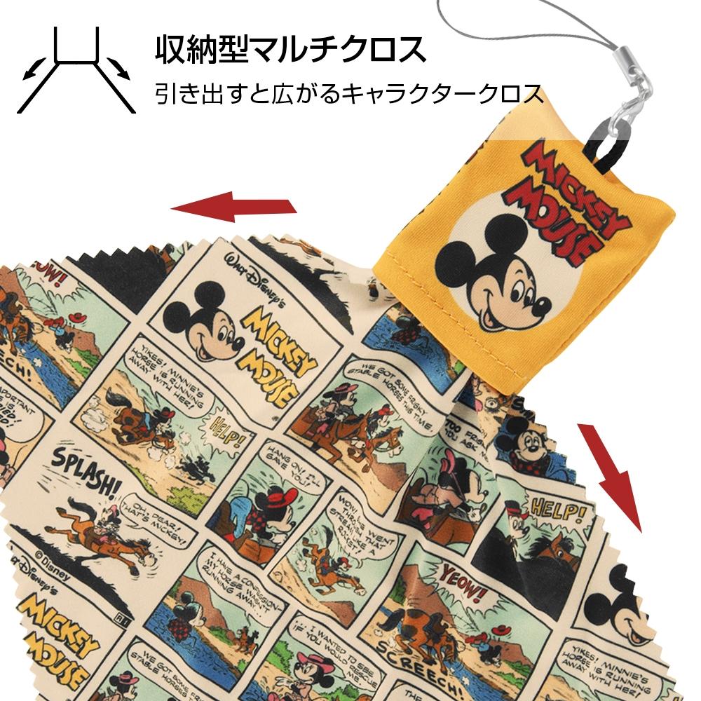 『ディズニーキャラクター』/キャラフキン マルチクロス付きストラップ/ドナルド