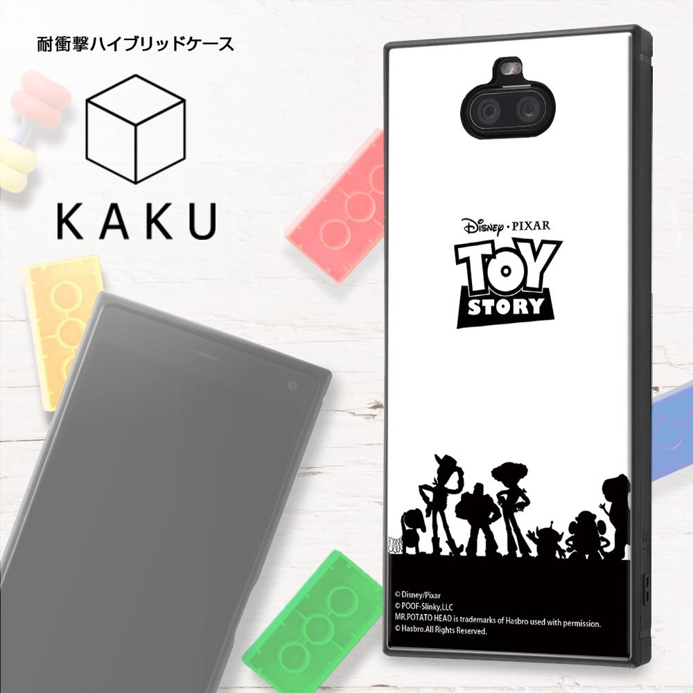 Xperia 8 /『ディズニー・ピクサーキャラクター』/耐衝撃ハイブリッドケース KAKU/『モンスターズ・インク』_22【受注生産】