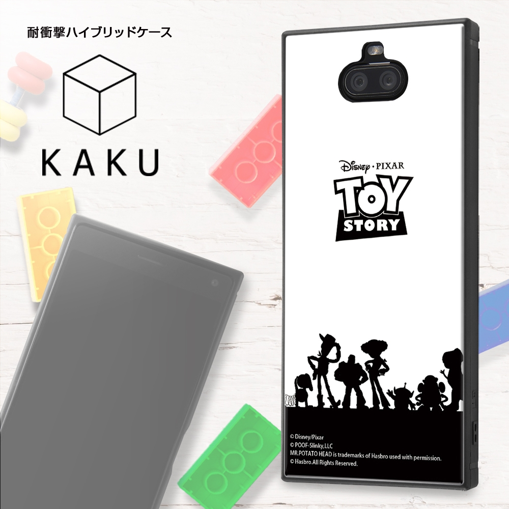 Xperia 8 /『ディズニー・ピクサーキャラクター』/耐衝撃ハイブリッドケース KAKU/『トイ・ストーリー/シルエット』【受注生産】