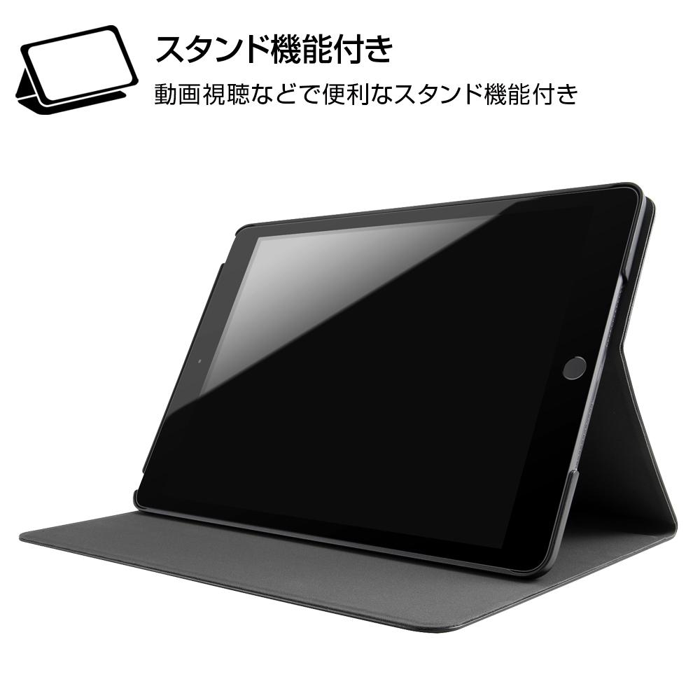 iPad 2019年モデル 10.2inch 第7世代 /『ディズニーキャラクター』/レザーケース/『くまのプーさん』_6【受注生産】