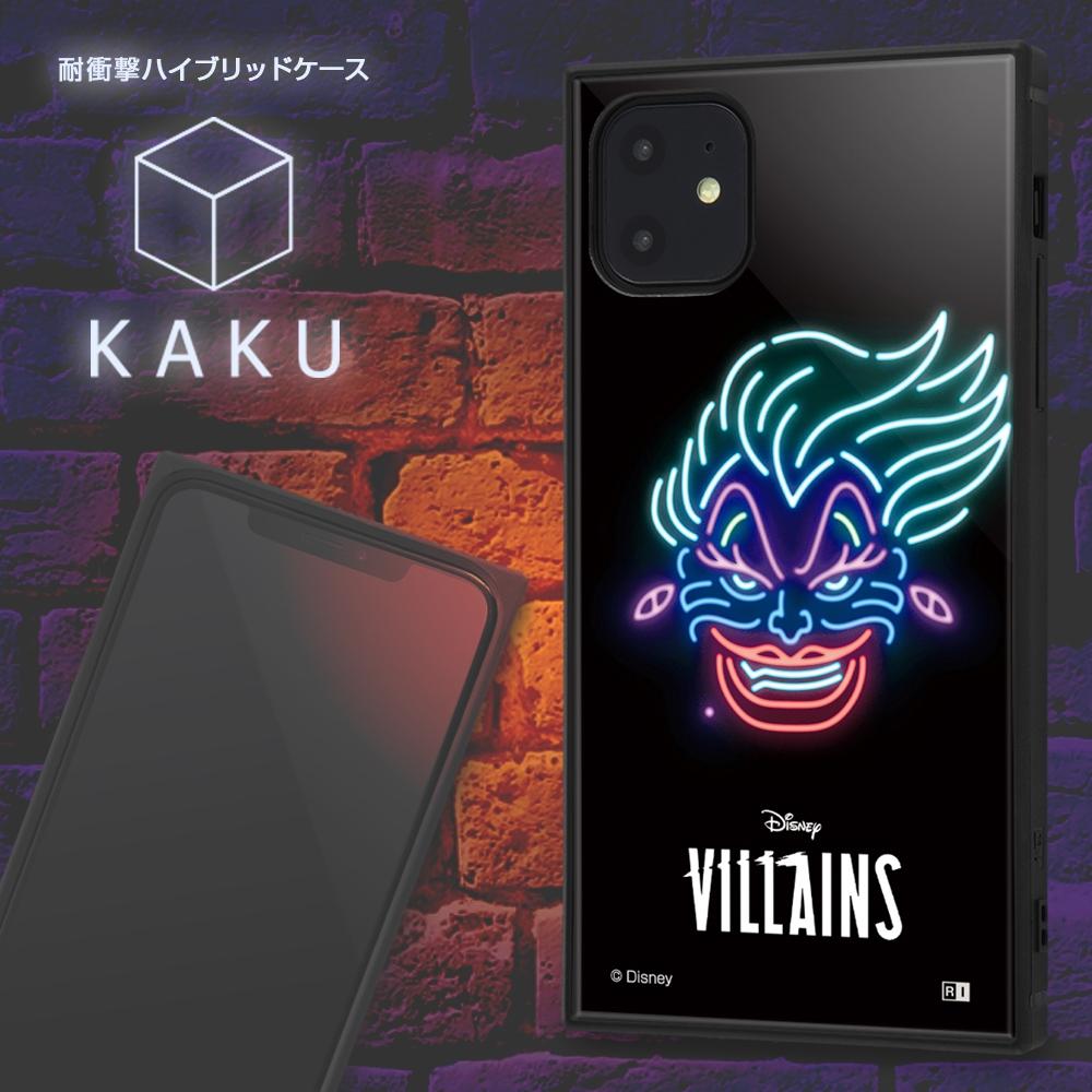 iPhone 11 /『ディズニーキャラクター』/耐衝撃ハイブリッドケース KAKU/『アースラ/ネオンサイン』【受注生産】