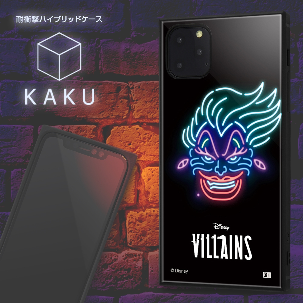 iPhone 11 Pro Max /『ディズニーキャラクター』/耐衝撃ハイブリッドケース KAKU/『アースラ/ネオンサイン』【受注生産】