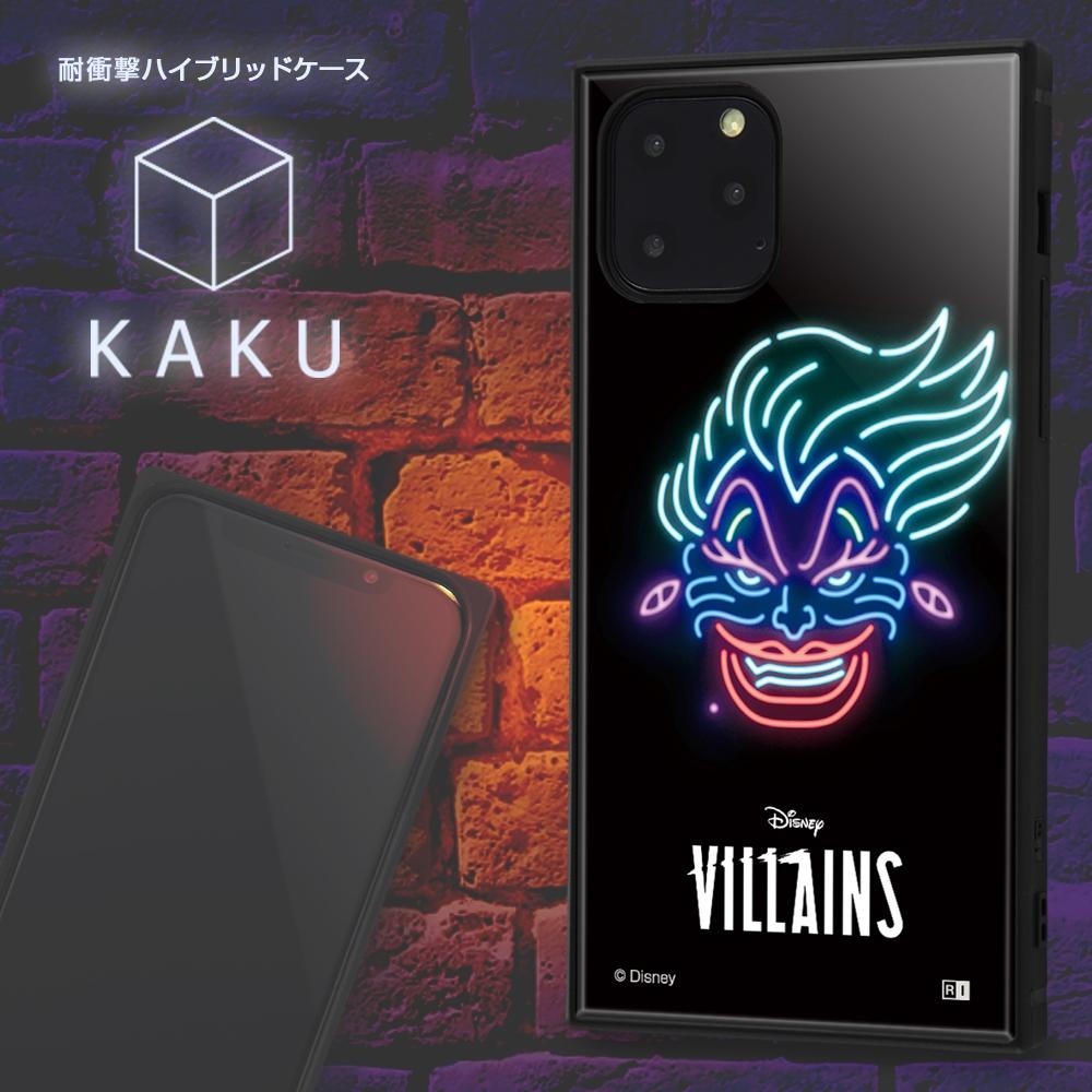 iPhone 11 Pro /『ディズニーキャラクター』/耐衝撃ハイブリッドケース KAKU/『アースラ/ネオンサイン』【受注生産】