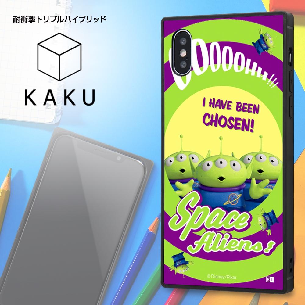 iPhone XS / X /『ディズニー・ピクサーキャラクター』/耐衝撃ケース KAKU トリプルハイブリッド/『トイ・ストーリー/I have been chosen!』【受注生産】