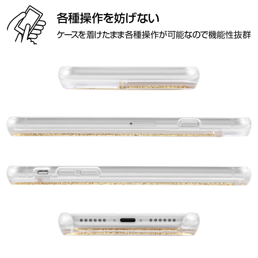 iPhone SE(第2世代)/ 8/7 / 6s / 6 /『くまのプーさん』/ラメ グリッターケース/『くまのプーさん/HUNNY』_01【受注生産】